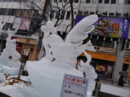 雪まつり45