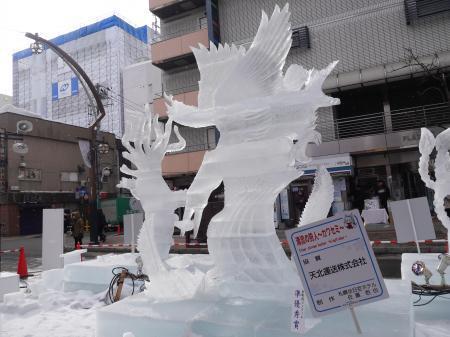 雪まつり48