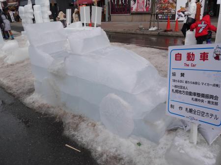 雪まつり57