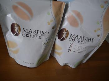 コーヒー豆8