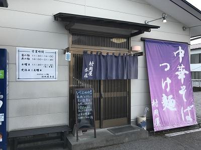 2017031701.jpg