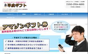 heisei640400.jpg