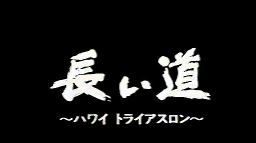 dvd1_201703171116048e6.jpg
