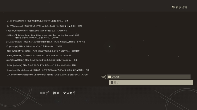 NieR_Automata_20170228221932.jpg