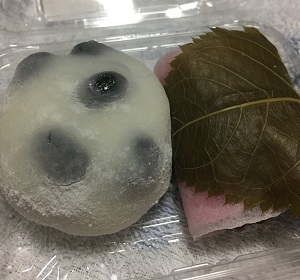 20170409 菓子處大丸 豆大福