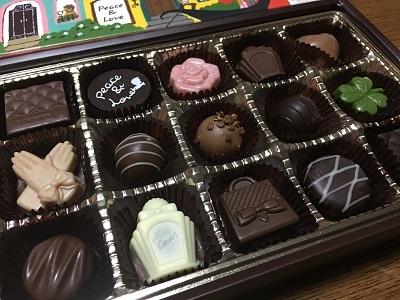 20170421 モロゾフ チョコレート HEARTY