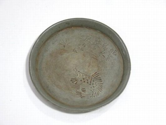 四世秦蔵六造 漢詩彫 瓶座 煎茶道具