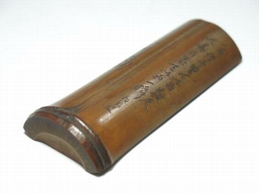 古竹 在銘 漢詩彫 蝸牛 茶量 煎茶道具