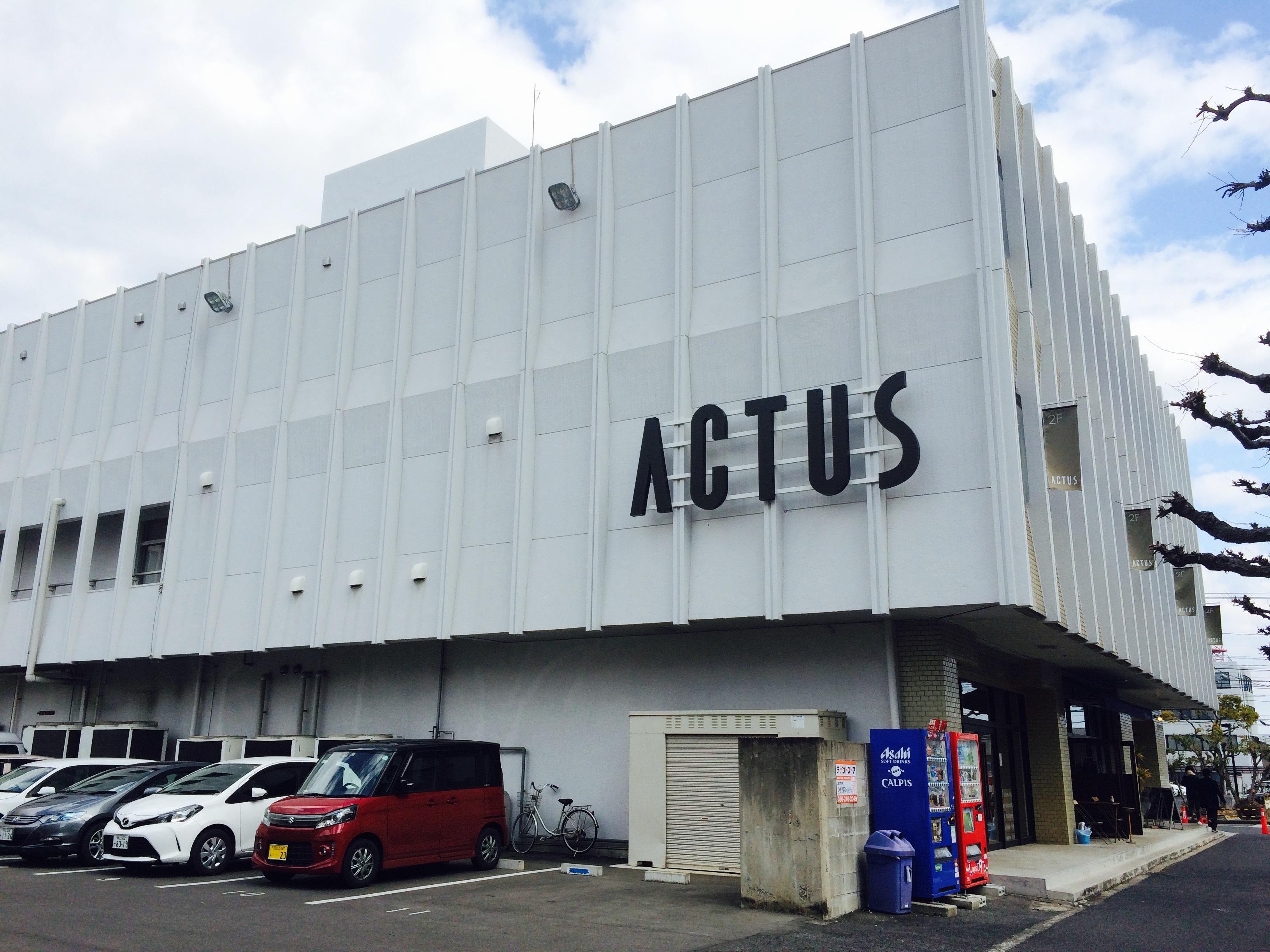 岡山インテリアショップ ACTUS