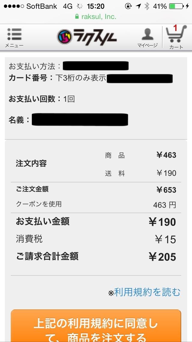 IMG_8149.jpg
