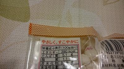 DSC_0263_JPG_001.jpg
