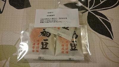 DSC_0611_JPG_002.jpg