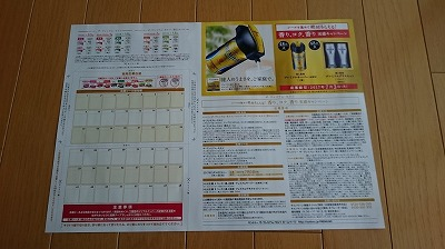 DSC_0668_JPG_001.jpg