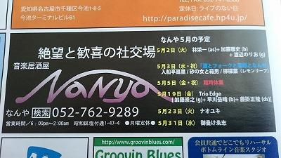 DSC_0772_JPG_001.jpg