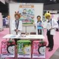 H290305 福岡のレジナビに参加しました