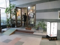 H290303 飯塚病院合同セミナー③c1