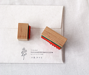 封筒の写真blog