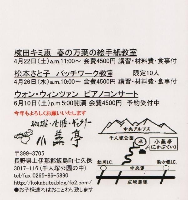 002 (600x640)