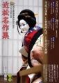 H29-02bunraku-honchirashi-omote.jpg