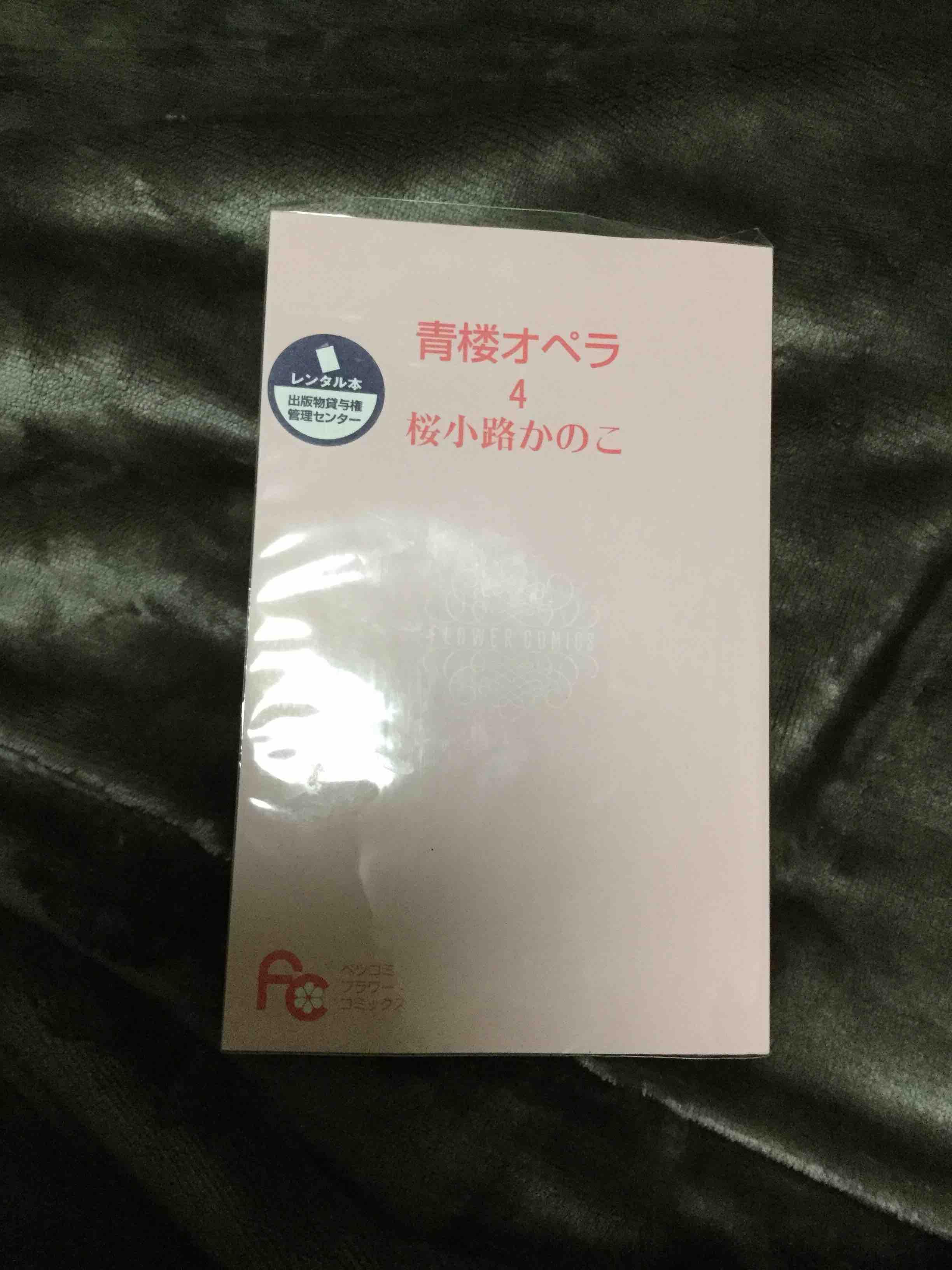 fc2blog_20170210222058a8a.jpg