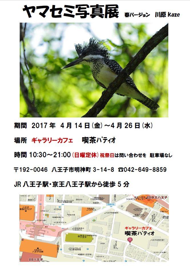 2017-04-03 eda-010