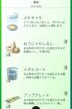 IMG_4821_s.jpg