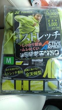 KIMG4558.jpg