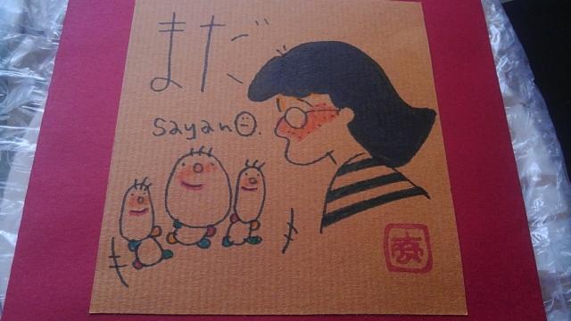 KIMG4889.jpg