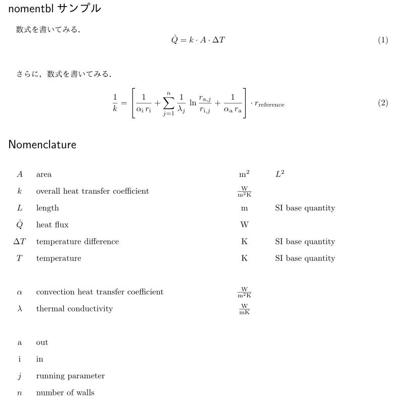 nomentbl01.png