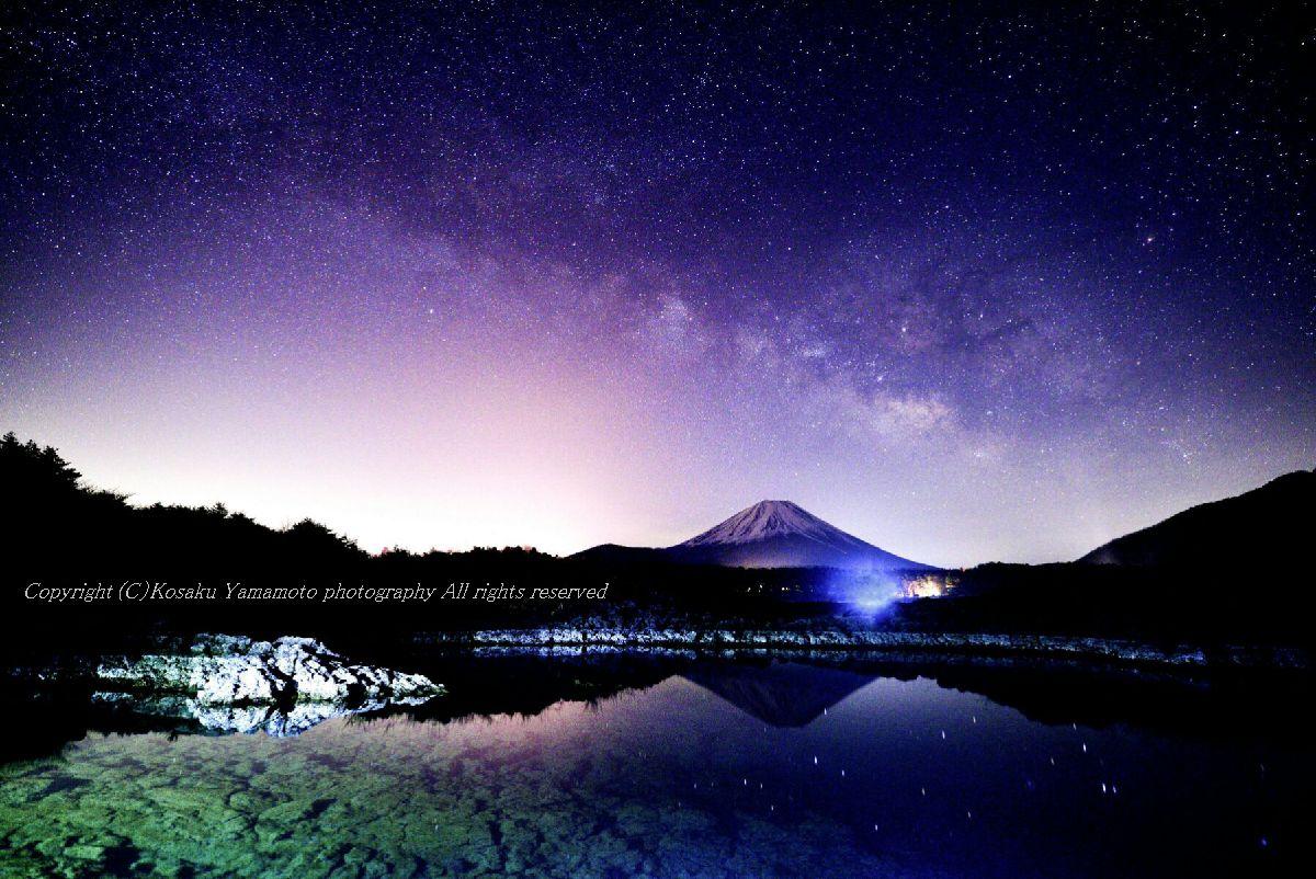 宇宙の富士 (本栖湖)
