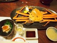 三国温泉 夕飯1