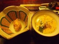 平湯温泉 夕飯4
