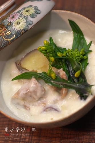 薩摩芋と鴨肉のクリーム煮