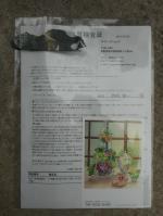 DSCN8327_convert_20170324170954.jpg