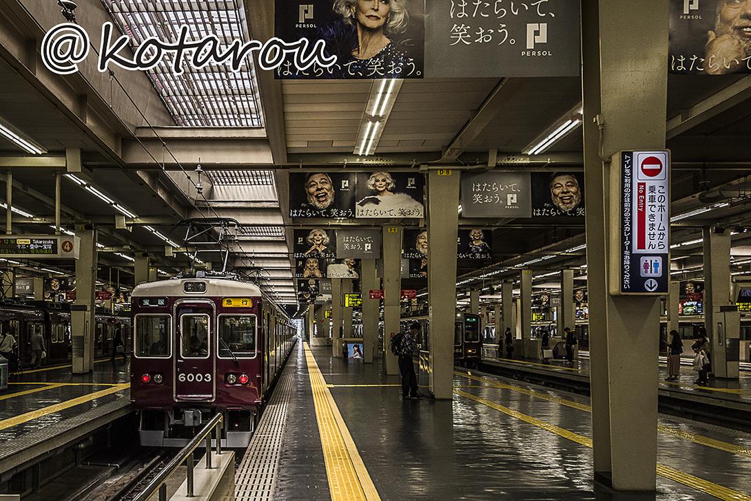 阪急梅田駅3 20170420