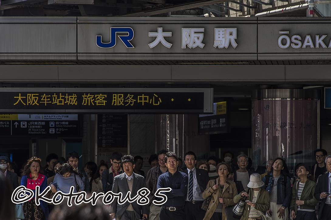 大阪駅で 20170427