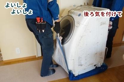 洗濯機 6