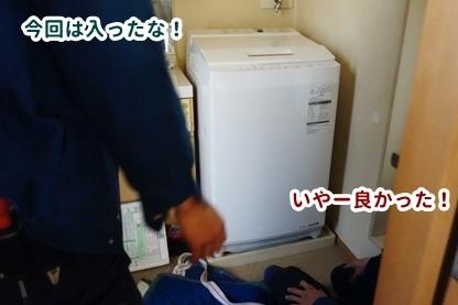 洗濯機 7