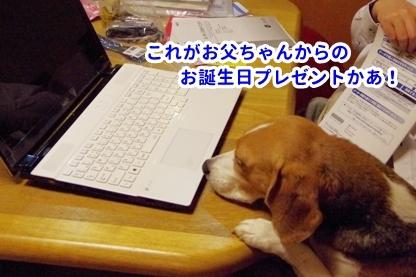 パソコン 2