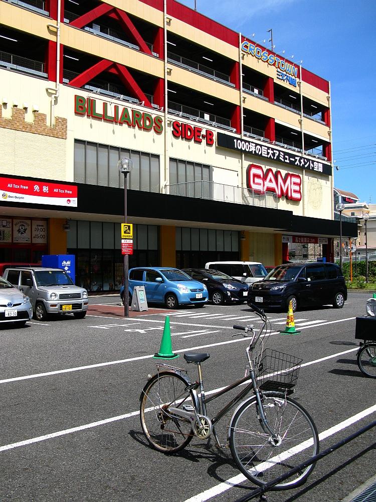2015_07_26北区:ドン・キホーテ (2)