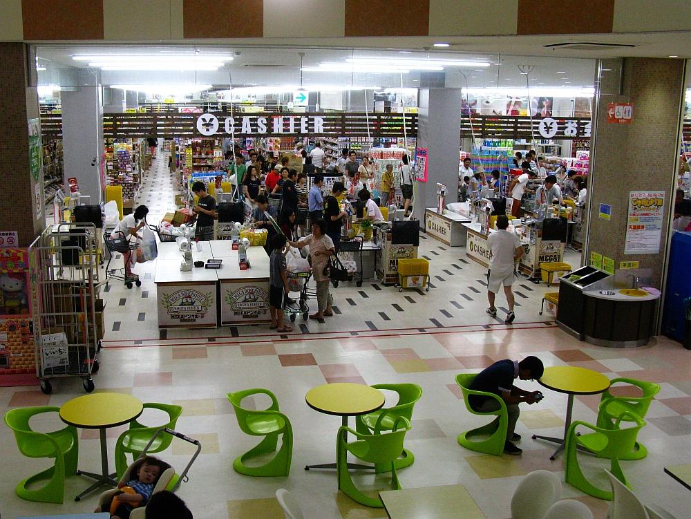 2015_07_26北区:ドン・キホーテ (6)