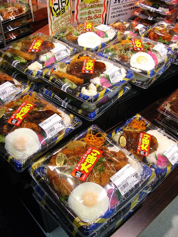 2015_08_08北区:ドン・キホーテ ボヌール-