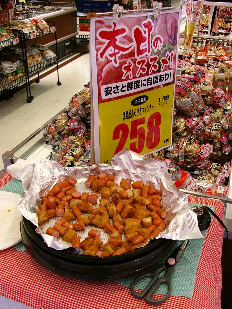 2015_07_26北区:ドン・キホーテ- (19)