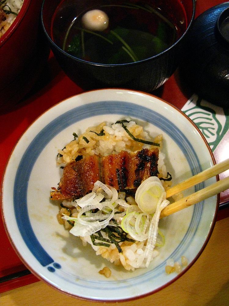 2016-01-09大須:うなぎ大松- (40)