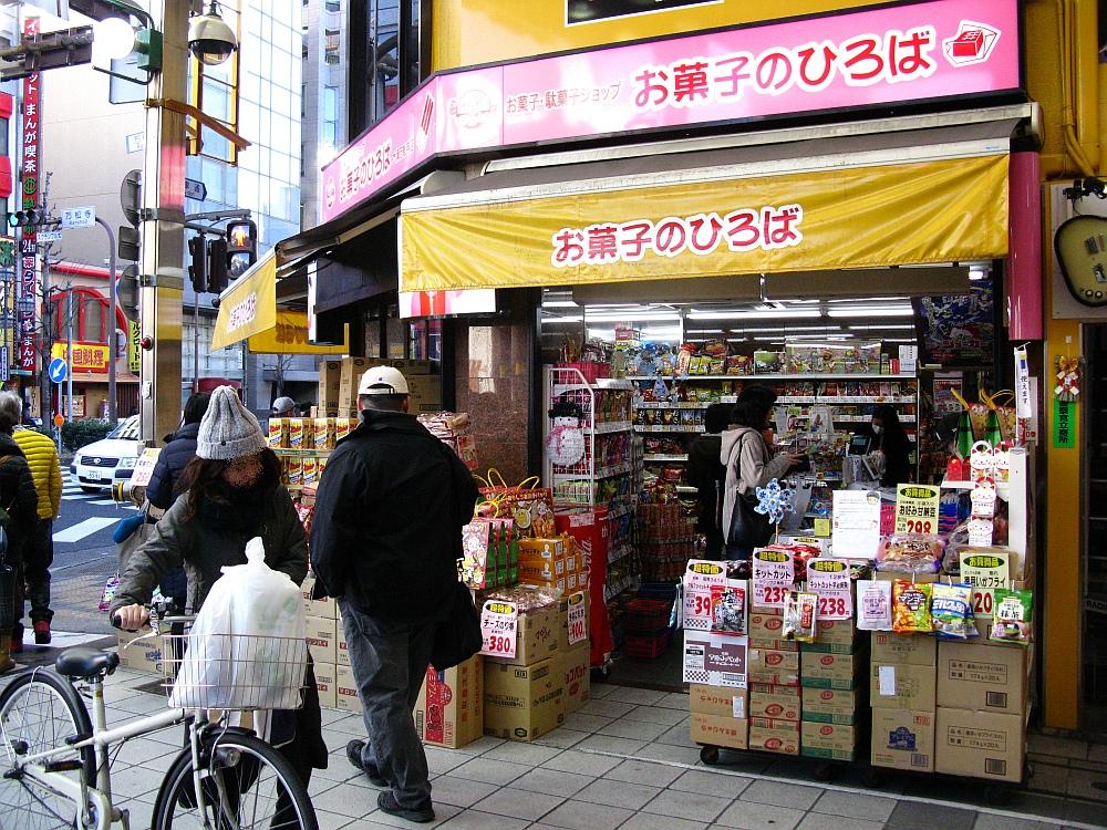 2016_01_09大須:お菓子ひろば (4)