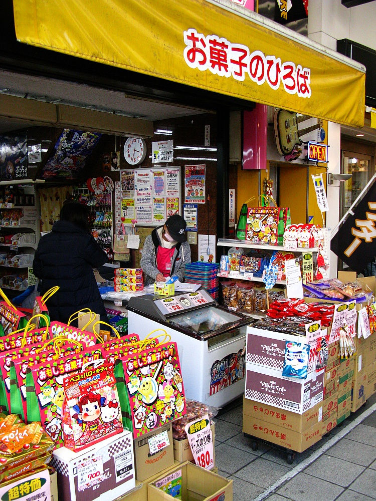 2016_01_09大須:お菓子ひろば (5)