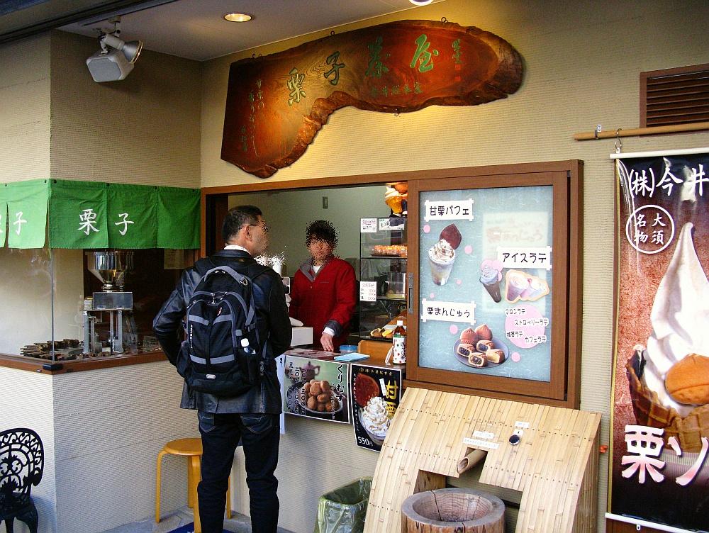 2016_01_09大須:今井総本家 (4)