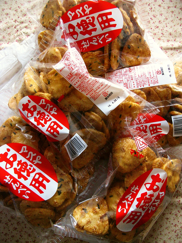 2016_04_02大須:お菓子ひろば マスヤお徳用せんべい (7)
