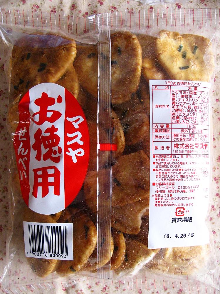 2016_04_02大須:お菓子ひろば マスヤお徳用せんべい (9)