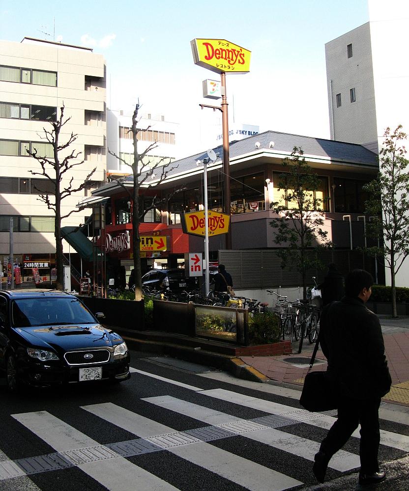 2016_01_11高岳:デニーズ (4)